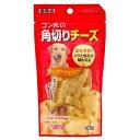 サンライズ ゴン太の角切りチーズ 100g 犬 おやつ ゴン太の角切りチーズ 関東当日便
