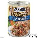 愛犬元気 缶 ビーフ・魚・野菜入り 375g ドッグフード 愛犬元気 関東当日便