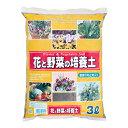 花と野菜の培養土 3リットル (1.7kg) 土 花 野菜 園芸 お一人様5点限り 関東当日便