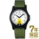 【国内正規品】ALBA アルバ 腕時計 AQGS014 キッズ うんこ漢字ドリル クオーツ