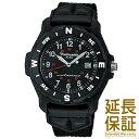 【国内正規品】ALBA アルバ 腕時計 SEIKO セイコー APBX221 メンズ ALBA SPORTS アルパ・スポーツ