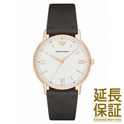 【並行輸入品】エンポリオアルマーニ EMPORIO ARMANI 腕時計 AR11011 メンズ KAPPA カッパ クオーツ