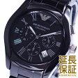 エンポリオアルマーニ 腕時計 EMPORIO ARMANI 時計 並行輸入品 AR1400 メンズ クロノグラフ