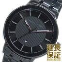 【並行輸入品】アルマーニ エクスチェンジ ARMANI EXCHANGE 腕時計 AX1457 メンズ MADDOX マドックス クオーツ