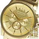【レビュー記入確認後1年保証】アルマーニ エクスチェンジ 腕時計 ARMANI EXCHANGE 時計 並行輸入品 AX2099 メンズ Chronograph...
