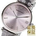 【レビュー記入確認後3年保証】エンポリオアルマーニ 腕時計 EMPORIO ARMANI 時計 並行...