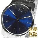 カルバンクライン 腕時計 Calvin Klein 時計 並行輸入品 K2G2114N メンズ ck city シーケー シティ