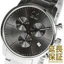 【レビュー記入確認後7年保証】カルバンクライン 腕時計 Calvin Klein 時計 並行輸入品 K2G27143 メンズ ck city chrono シーケー シティ クロノ