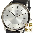 Calvin Klein カルバンクライン CK 腕時計 K3M211C6 メンズ MINIMAL ミニマル クオーツ