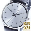 【並行輸入品】Calvin Klein カルバンクライン CK 腕時計 K8Q311C6 メンズ Posh ポッシュ クオーツ