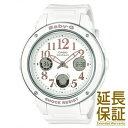 【レビュー記入確認後10年保証】カシオ 腕時計 CASIO 時計 正規品 CASIO カシオ 腕時計 BGA-150EF-7BJF レディース BABY-G ベビージー ホワイト ピンクゴールド