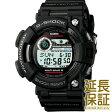 【レビュー記入確認後10年保証】カシオ 腕時計 CASIO 時計 正規品 GWF-1000-1JF メンズ G-SHOCK ジーショック FROGMAN【明日楽】