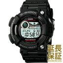 【正規品】CASIO カシオ 腕時計 GWF-1000-1JF メンズ G-SHOCK ジーショック FROGMAN