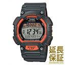 【正規品】CASIO カシオ 腕時計 STL-S100H-4AJF メンズ SPORTS GEAR スポーツギア タフソーラー