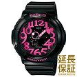【レビュー記入確認後10年保証】カシオ 腕時計 CASIO 時計 正規品 BGA-130-1BJF レディース Baby-G ベイビージー ネオンダイアルシリーズ