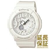【レビューを書いて10年延長保証】カシオ 腕時計 CASIO 時計 正規品 BGA-131-7BJF レディース Baby-G ベイビージー ネオンダイアルシリーズ
