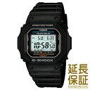 【レビュー記入確認後10年保証】カシオ 腕時計 CASIO 時計 正規品 G-5600E-1JF メンズ G-SHOCK ジーショック ソーラー