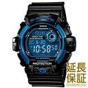 【レビュー記入確認後10年保証】カシオ 腕時計 CASIO 時計 正規品 G-8900A-1JF メンズ G-SHOCK ジーショック