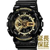 【レビューを書いて10年延長保証】カシオ 腕時計 CASIO 時計 正規品 GA-110GB-1AJF メンズ G-SHOCK ジーショック Black × Gold Series ブラック×ゴールドシリーズ