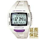 CASIO腕時計 カシオ腕時計 STW-1000-7JFメンズ PHYS(フィズ)ソーラー電波時計