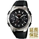 【正規品】CASIO カシオ 腕時計 WVQ-M410-1AJF メンズ wave ceptor ウェーブセプター クロノグラフ ソーラー電波