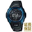 【正規品】CASIO カシオ 腕時計 MTG-M900BD-2JF メンズ G-SHOCK ジーショック 電波ソーラー