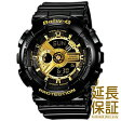 【レビューを書いて10年延長保証】カシオ 腕時計 CASIO 時計 正規品 BA-110-1AJF レディース BABY-G ベビージー