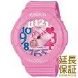 【レビュー記入確認後10年保証】カシオ 腕時計 CASIO 時計 正規品 BGA-131-4B3JF レディース Baby-G ベビージー Neon Dial Series ネオンダイアルシリーズ