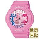 【正規品】CASIO カシオ 腕時計 BGA-131-4B3JF レディース Baby-G ベビージー Neon Dial Series ネオンダイアルシリーズ