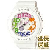 【レビュー記入確認後10年保証】カシオ 腕時計 CASIO 時計 正規品 BGA-131-7B3JF レディース Baby-G ベビージー Neon Dial Series ネオンダイアルシリーズ【明日楽】