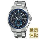 【国内正規品】CASIO カシオ 腕時計 OCW-T2600-1AJF メンズ OCEANUS オシアナス 電波 ソーラー