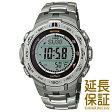 【レビューを書いて10年延長保証】カシオ 腕時計 CASIO 時計 正規品 PRW-3100T-7JF メンズ PRO TREK プロトレック ソーラー 電波