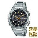 【正規品】CASIO カシオ 腕時計 WVA-M650D-1...