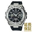 【レビュー記入確認後10年保証】カシオ 腕時計 CASIO 時計 正規品 GST-W110-1AJF メンズ G-SHOCK ジーショック G-STEEL Gスチール ソーラー