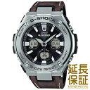 【国内正規品】CASIO カシオ 腕時計 GST-W130L-1AJF メンズ G-SHOCK ジーショック G-STEEL Gスチール