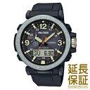 【レビュー記入確認後10年保証】カシオ 腕時計 CASIO 時計 正規品 PRG-600-1JF メンズ PRO TREK プロトレック スマートアクセス トリプルセンサー ソーラー