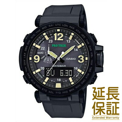【レビュー記入確認後10年保証】カシオ 腕時計 CASIO 時計 正規品 PRG-600Y-1JF メンズ PRO TREK プロトレック スマートアクセス トリプルセンサー ソーラー