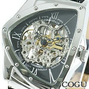 COGU腕時計(コグ)時計BS00T-BKメンズ【限定モデル】【機械式(自動巻き)】両面スケルトン