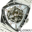COGU コグ 腕時計 BS0TM-WRG メンズ 自動巻き 限定モデル【ポイント還元】