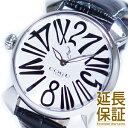 COGU コグ 腕時計 JH6-WH メンズ JUMPING...
