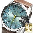 【レビュー記入確認後1年保証】ディーゼル 腕時計 DIESEL 時計 並行輸入品 DZ1399 メンズ