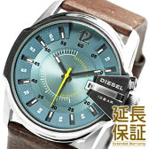 ディーゼル 腕時計 DIESEL 時計 並行輸入品 DZ1399 メンズ