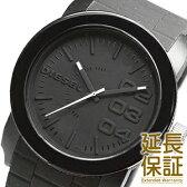 ディーゼル 腕時計 DIESEL 時計 並行輸入品 DZ1437 メンズ Franchise フランチャイズ