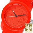 ディーゼル 腕時計 DIESEL 時計 並行輸入品 DZ1440 メンズ
