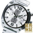 ディーゼル 腕時計 DIESEL 時計 並行輸入品 DZ4203 メンズ Overflow オーバーフロー