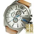 ディーゼル 腕時計 DIESEL 時計 並行輸入品 DZ4280 メンズ Mega Chief メガチーフ