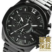 ディーゼル 腕時計 DIESEL 時計 並行輸入品 DZ4283 メンズ MEGA CHIEF メガチーフ