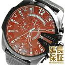 【レビュー記入確認後1年保証】ディーゼル 腕時計 DIESEL 時計 並行輸入品 DZ4323 メンズ MEGA CHIEF メガチーフ クロノグラフ