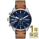 【並行輸入品】DIESEL ディーゼル 腕時計 DZ4470...