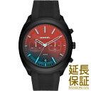 【並行輸入品】DIESEL ディーゼル 腕時計 DZ4493 メンズ TUMBLER タンブラー クオーツ
